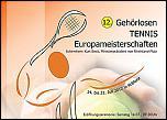 Нажмите на изображение для увеличения.  Название:tennis_evro2012.jpg Просмотров:60 Размер:19.8 Кб ID:1824